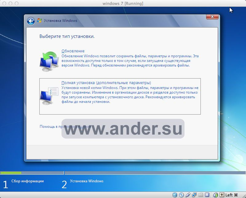Переустановка windows 7 инструкция
